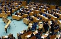 Парламент Нидерландов отклонил вотум недоверия правительству