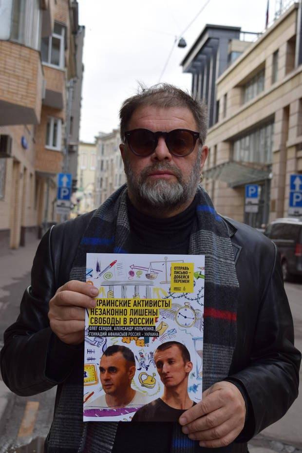 Гребенщиков підписав лист за звільнення Сенцова, Кольченка і Афанасьєва (фото)