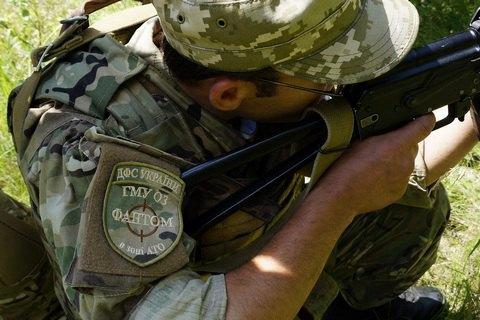 Рада визнала ДФС суб'єктом боротьби зтероризмом