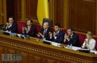 Розсекретити склад коаліції допоможе суд