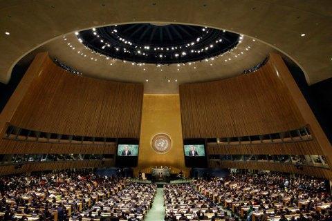 ВООН визначилися здатою переговорів щодо Сирії