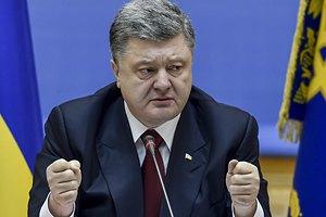 Враг пытается открыть второй фронт внутри страны, - Порошенко