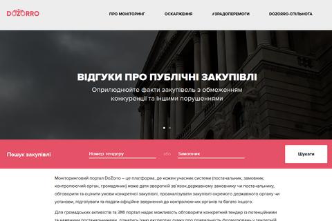 Минэкономики запустило сайт мониторинга публичных закупок DoZorro