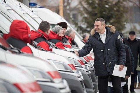 "КМДА передала 15 ""швидких"" Citroen Jumper і Ford Transit столичним медикам"