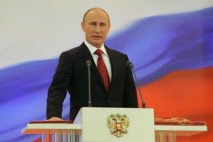 Путін: найближчі кілька років визначать долю Росії на десятиліття вперед