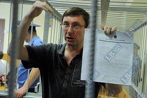 Луценко отказался от врачей Минздрава