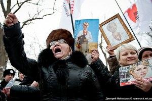 Сторонники Тимошенко проводят митинг ко Дню политзаключенных