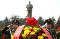 В КНР отмечают 120-й день рождения Мао Цзэдуна
