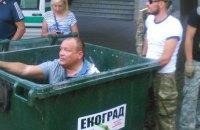 Депутата Одесского горсовета бросили в мусорный бак