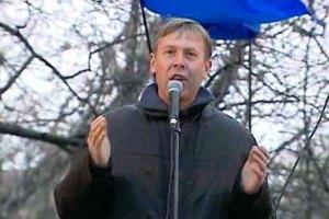 КОД проведет акцию на Софийской площади в День соборности
