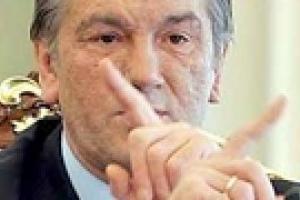 Ющенко не разрешил согласовывать кадровые изменения в Минобороны с первым вице-премьером