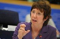 Эштон: ЕС может оказать поддержку Украине, если Янукович представит экономический план