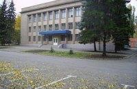 Криворожский горсовет отказался признать Россию агрессором