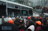 Луценко: это революция среднего класса против гангстеров