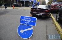 В Киевской области в ДТП погибли члены участковой комиссии