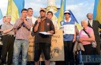 На Майдане Независимости люди снова собрались на митинг
