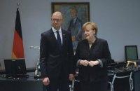 Яценюк после встречи с Меркель: Германия поддерживает санкции против России, пока та не уберется из Украины