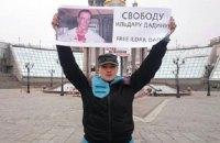 Савченко выступила в поддержку российского активиста Дадина