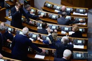 Рада поддержала перевыборы в проблемных округах