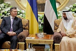 Янукович еще раз позвал президента ОАЭ в гости