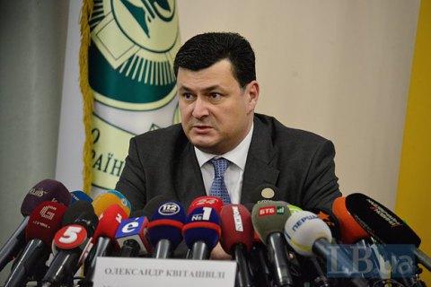 Квіташвілі звільнив керівницю «Укрмедпроектбуду» запорушення контракту