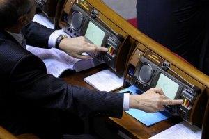 Рада рассмотрела 20 из 614 статей проекта УПК