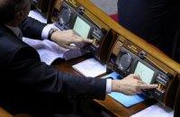 Рада расширила перечень случаев применения оружия в мирное время
