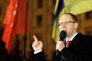 Яценюк призывает Путина и Лаврова не вмешиваться во внутренние дела Украины