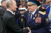 Путін: ми зобов'язані пам'ятати, чому почалася війна