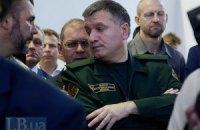 Аваков пообещал, что причастные к фальсификациям выборов получат тюремные сроки