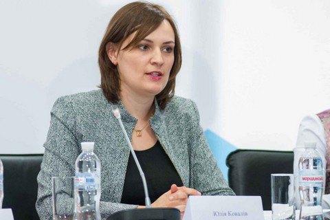 Юлия Ковалив отказалась от поста министра экономразвития и торговли, - источник