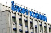 """Порт """"Южный"""" ответил на обвинения нардепа Лещенко по тендеру на дноуглубление"""