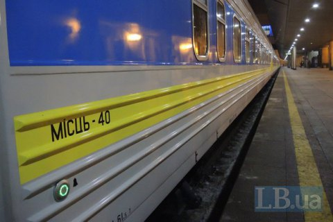 Поезд с вагонами-трансформерами отправился в первый рейс из киевского вокзала