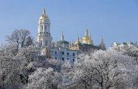 Завтра в Киеве потеплеет до -6 градусов