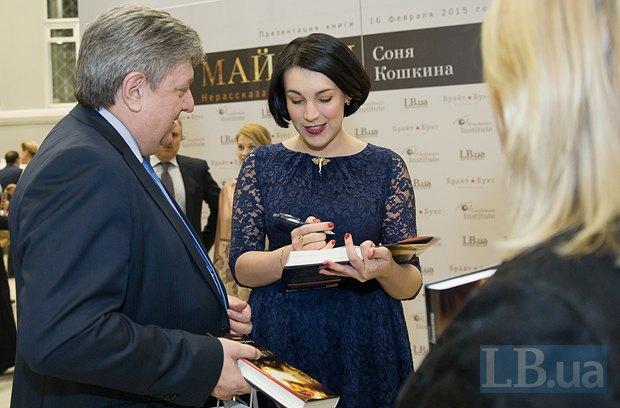 Соня Кошкина и Роман Шпек, председатель совета Независимой ассоциации банков Украины (НАБУ)