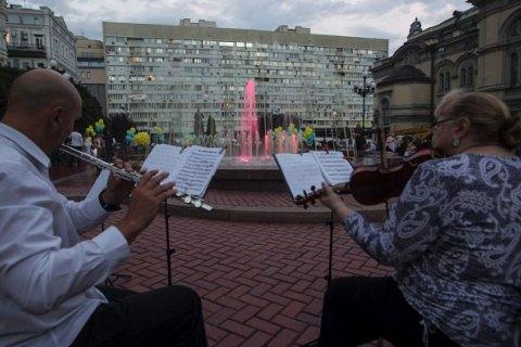 В Киеве открыли светомузыкальный фонтан возле Национальной оперы
