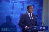 Янукович был уверен, что Майдан разойдется, - Добкин