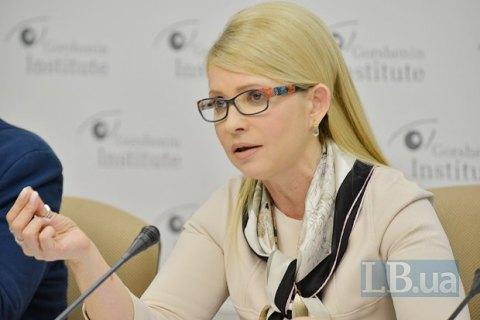 """""""Батькивщина"""" объявила о переходе к радикальным мерам для снижения тарифов"""