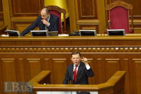 Рада отправила надоработку отклоненный президентом законодательный проект обобеспечении прав граждан общежитий