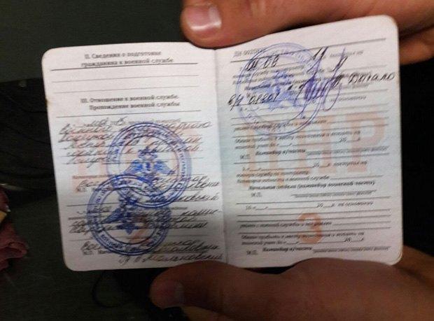 СБУ затримала іноземного найманця, який воював набоці терористів