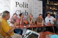 Онлайн-трансляция заседания PolitClub во Львове