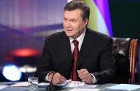 Обращение Президента в связи с началом Евро-2012