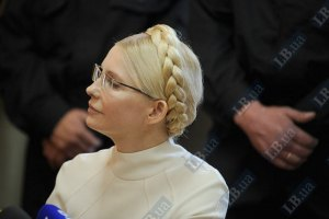 """Тимошенко не понравилось поведение прокурора, назвавшего ее """"осужденной"""""""