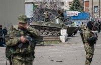 В Славянске обстреляли гражданский вертолет