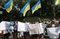 Активісти проти Мінмолодьспорту