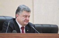 Порошенко призвал ускорить темп реформ