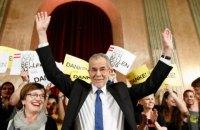 Новим президентом Австрії став прихильник подальшої євроінтеграції