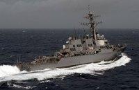 Два боевых корабля США вошли в Черное море
