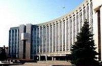 В Днепропетровском горсовете новые кадровые назначения