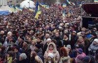 На Евромайдане во Львове собралось более 20 тысяч человек
